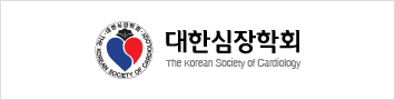 대한심장학회 The Korean Society of Cardiology