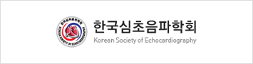 한국심초음파학회 Korean Society of Echocardiography